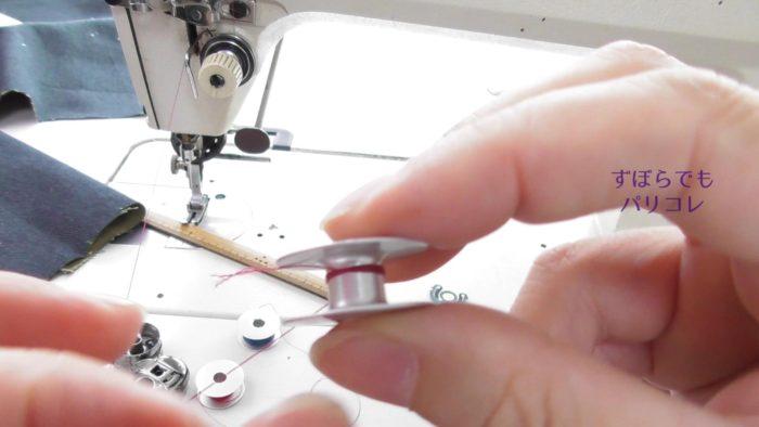 ボビン巻き付ける糸