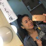 石渡陽子さん