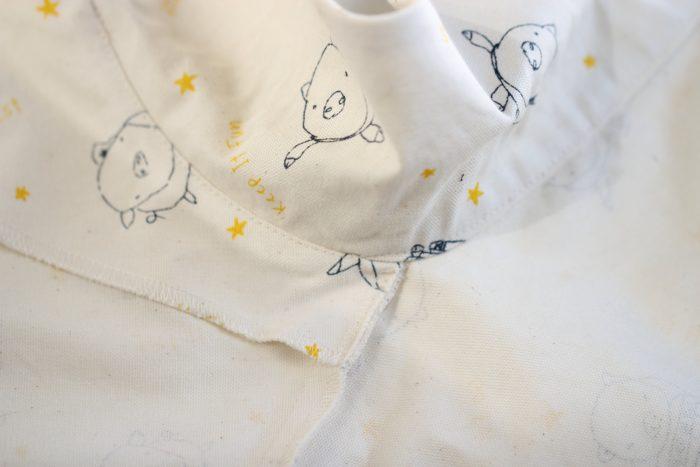 衿の縫い代を逆向きにする
